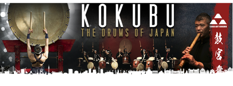 Kokubu - The Drums of Japan  | Essen | 07.03.2020 | Tickets ab 56 €
