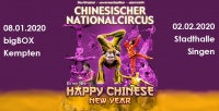 VVK-Start: Chinesischer Nationalcircus Kempten & Singen