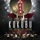 KOKUBU<br>The Drums of Japan<br>INTO THE LIGHT